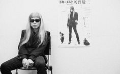 """I'm discovering sound, and inventing music. This is probably a very Japanese way of putting it, but I'm defying the notion that you can't create something from nothing. I want to start from zero."" Keiji Haino"