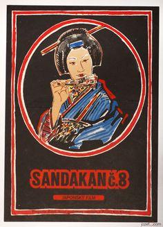70s Movie Poster SANDAKAN 8 /  £0.99 Ebay Auction / TOMORROW!! / #70sPosterArt #GraphicDesign