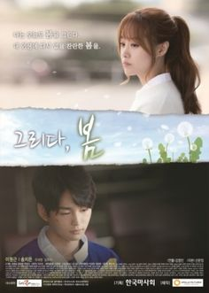 DRAWING SPRINGS: Lee Won Gun e Song Ji Eun. Romance leve...