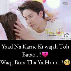 Kya Tumhe Meri Yaad Nahi Aati ?? :(