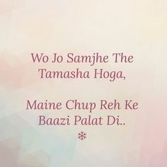 Khamoshi Shayari in English here is the list of some of the best khamoshi Shayari from the internet. We have tried our level best to provide you the freshest content, don't forget to share it! Shyari Quotes, Hindi Quotes On Life, Friendship Quotes, True Quotes, Qoutes, Photo Quotes, Poetry Quotes, Strong Quotes, Positive Quotes