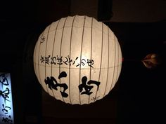 先斗町(夜) -提灯-
