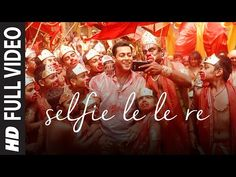 'Selfie Le Le Re' Full VIDEO Song - Salman Khan | Bajrangi Bhaijaan | T-Series - YouTube