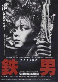 Risultati immagini per Tetsuo locandina