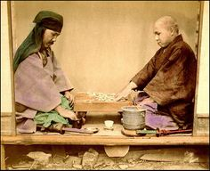Playing a board GO game... but preparing theirs katana just in case .) || Shajo (outdoor studio) image, 1873 by Shinichi Suzuki