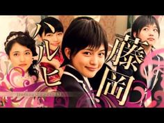 Japanese movie : Ouran High School Host Club the movieFollowing the events of the TV series, Haruhi Fujioka, a brilliant student from a middle-class family, continues to attend the prestigious Ouran High School and work in its Host Club, composed of six handsome boys:  who service its female customers through flirting, which she agrees to do to pay for accidentally breaking the club's priceless Ming vase.