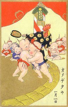Vintage Japanese postcards -- kewpie sumo