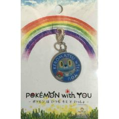 Pokemon Center 2016 Pokemon With You Campaign #5 Froakie Charm