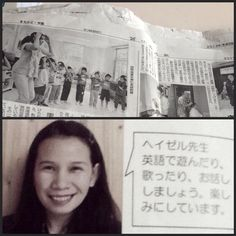 my class featured in a newspaper in japan
