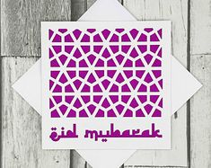 Eid Mubarak Card, Unique Jewelry, Handmade Gifts, Cards, Etsy, Kid Craft Gifts, Hand Made Gifts, Craft Gifts, Maps