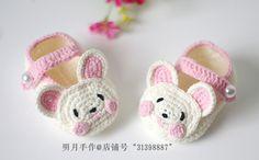 小兔子 宝宝鞋(钩针零基础视频教程7) - 明月的棒针艺术 - 明月的棒针艺术