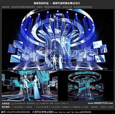 大气时尚现代舞台设计 Tv Set Design, Stand Design, Deco Disco, Concert Stage Design, Stage Lighting Design, Game Cafe, Exhibition Stall, Hospital Design, Stage Set