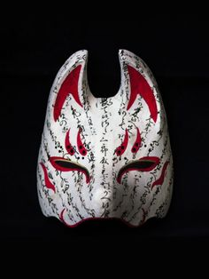Kitsune mask. A style of mask that the phantom can wear or other characters in the background to capture the evil spirits.