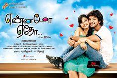 Ennamo Edho Tamil Movie wallpaper