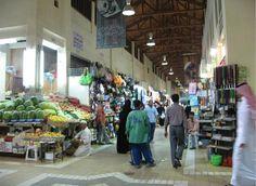 سوق المباركية