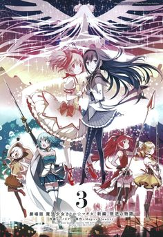 Puella Magi Madoka Magica. The weirdest anime I've ever seen. When I saw the witches, I thought I was in a Monty Python film