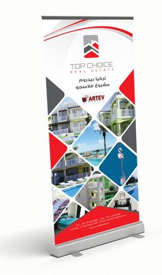 & Advertising Printing press company offering roll up banner printing. Pull Up Banner Design, Standing Banner Design, Rollup Banner, Rollup Design, Standee Design, Banner Printing, Printing Press, Facebook Cover Design, Drones