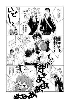 haikyuu - someone translate this little series ! Haikyuu Karasuno, Haikyuu Funny, Haikyuu Ships, Haikyuu Fanart, Haikyuu Anime, Manga Anime, Anime Chibi, Anime Guys, Kagehina Cute