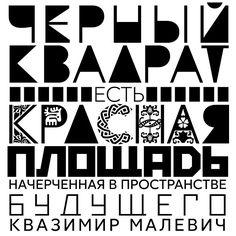 quasimir malevich    :)