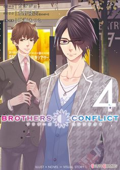 BROTHERS CONFLICT 2nd SEASON(4)拡大写真