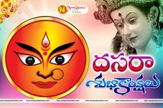 happy-dussehra-images-wallpapers-pictures-photos-pics-free-download
