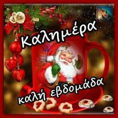 Christmas Cards, Merry Christmas, Christmas Ornaments, Mugs, Holiday Decor, Tableware, Home Decor, Christmas E Cards, Merry Little Christmas