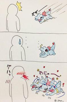 Totodile being cute. Pokemon Comics, Pokemon Memes, Pokemon Team, Pokemon Pins, Pokemon Funny, Pokemon Fan Art, Pokemon Fusion, Pokemon Cards, Pokemon Stuff