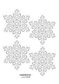 Zimné vystrihovačky na okno - Aktivity pre deti, pracovné listy, online testy a iné Snow Flake, Art For Kids, Coloring Pages, December, Puzzle, Holiday, Cards, Snowflakes, Colors