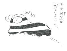 「DASTUGOKU(ダツゴク)」第2話の4コマ目(4/4)