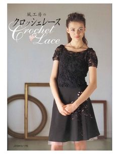 "Photo from album ""Ирландское вязание"" on Yandex. Irish Crochet Patterns, Lace Patterns, Dress Patterns, Knitting Books, Crochet Books, Crochet Lace, Crochet Style, Knitting Magazine, Crochet Magazine"