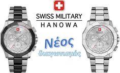 Διαγωνισμός watchoutlet24.com με δώρο ένα ρολόι Swiss Military Hanova - http://www.saveandwin.gr/diagonismoi-sw/diagonismos-watchoutlet24-com-me-doro-ena-roloi-swiss-military-hanova/