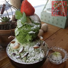 Green Tea Bingsu (녹차빙수) from Mrs. P Berry (미세스피베리) in Gongju. More information can be found in the No.1 food guide in Korea, Food Korea Guide.