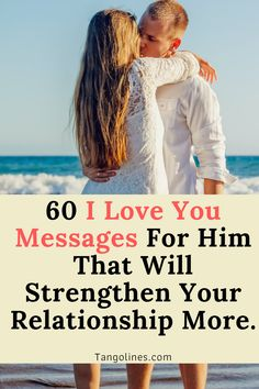 Say these words to him and he will love and cherish you forever.#relationship#relationshipadvice#datingadviceforwomen#iloveyouforhim#iloveyou# Christian Good Morning Quotes, Good Morning Quotes For Him, Good Morning Love, Love You Messages, Messages For Him, I Love You Quotes, Love Advice, Love Tips, Single Mom Dating