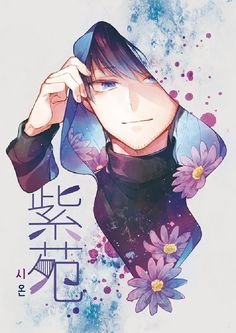 Marvelous Learn To Draw Manga Ideas. Exquisite Learn To Draw Manga Ideas. Manga Boy, Manga Anime, Anime Art, Cute Anime Guys, Anime Love, Boy Art, Kawaii Anime Girl, Anime Style, Amazing Art