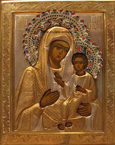The Mother of God Iverskaya Russian Icon 20th century