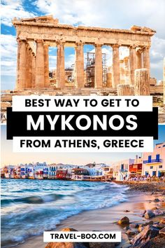 Visiting Greece and planning to travel from Athens to Mykonos? Then read my guide on the best ways you can travel from Athens to Mykonos! Europe Travel Guide, Europe Destinations, Travel Guides, Travel Advice, Greece Vacation, Greece Travel, Vacation Travel, Summer Travel, Vacations