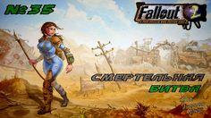 Прохождение Fallout 2 - Смертельная Битва - №35