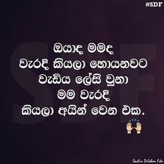 Best Meaningful Sinhala Quotes About Life thenestofbooksreview