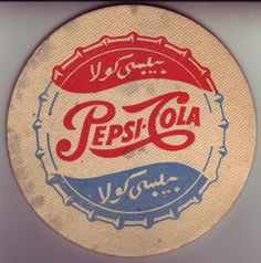 Very rare and old Arabic Pepsi Cola beercoaster