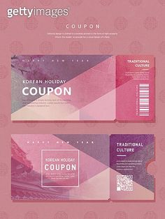 쿠폰, 설날 (한국명절), 한국명절 (한국문화), 티켓 (서류), 한옥 Ticket Design, Tag Design, Banner Design, Flyer Design, Layout Design, Branding Design, Graphic Design Tips, Graphic Design Posters, Graphic Design Inspiration