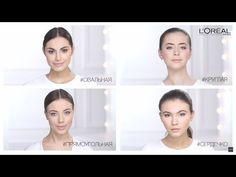Техники нанесения румян исходя из формы лица от L'Oreal Paris - YouTube