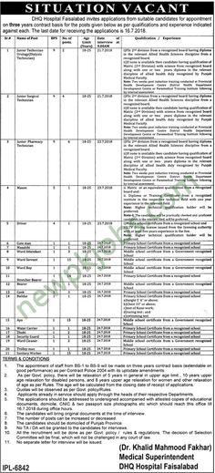 PO Box No 14 Chaklala Rawalpindi Jobs 2018 Latest for Supervisor Lab