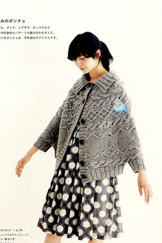 vertical knitted jacket with nice cable pattern
