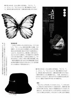 Aesthetic Themes, White Aesthetic, Aesthetic Art, Overlays, Photographie Portrait Inspiration, Japanese Graphic Design, Graphic Design Posters, Grafik Design, Wall Collage