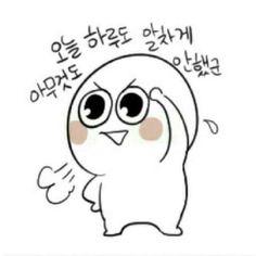 Korean Language, Snoopy, Funny, Fictional Characters, Funny Parenting, Fantasy Characters, Hilarious, Fun, Humor