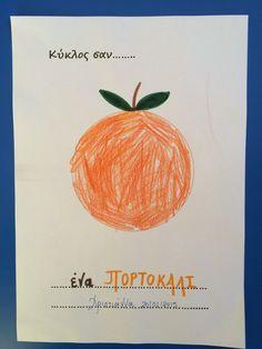 2015 Kindergarten, Maths, School, Blog, Kindergartens, Blogging, Preschool, Preschools, Pre K