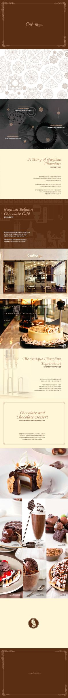 [Brand] Guylian Begium Chocolate Cafe [Client] Lotte Confectionary [Project Scope] Brand Concept, BI Visual Style, Application Design, Store Identity & Guide, Menu Recipe & Styling, Brand Launching Program(Store Photography, Menu Photography, Launching Package Design, Brand Brochure, Leaflet, Brand Movie, Homepage, MD Product Design, VMD)   stonebc.com  #brand #branding #agency #stone #place #store #chocolate #cafe #coffee #creative #interior #design