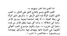 د. مصطفى محمود #الحب