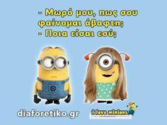 εκπληξη! Greek Quotes, Minions, Live, Funny, Drawings, The Minions, Funny Parenting, Minions Love, Hilarious