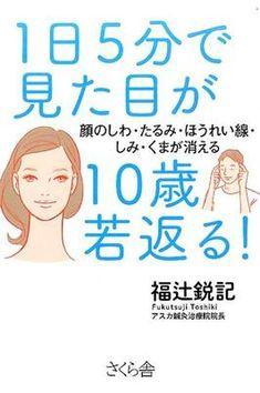 ほうれい線が消える?効果的な3つの顔マッサージ|HALLOM(ハロム)